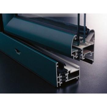 力尔铝业 建筑铝型材