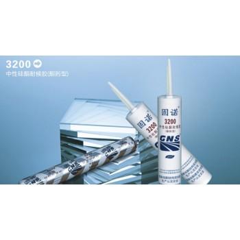 固诺 3200中性硅酮耐候胶(硬)