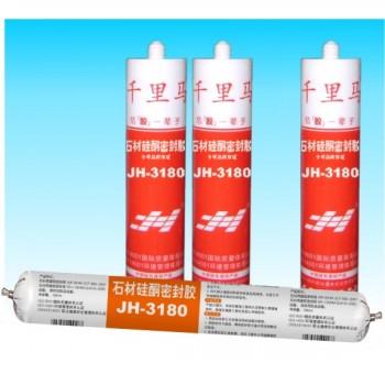 千里马 JH-3180石材硅酮密封胶
