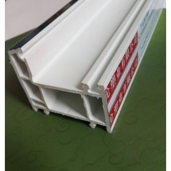 冰轮  塑钢型材