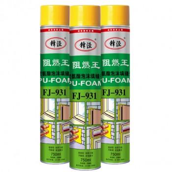 """锋泾FJ-931""""阻燃王""""聚氨酯泡沫填缝剂"""